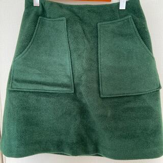 アクアガール(aquagirl)のミニスカート(ミニスカート)