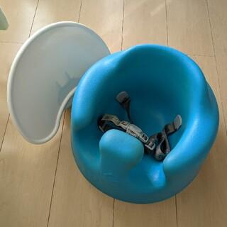 Bumbo - バンボ ブルー ベルト・テーブル付き