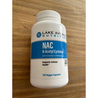 NAC ベジカプセル 600g  120粒(アミノ酸)