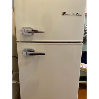 冷蔵庫 2ドア 小型 85L ARD-90L
