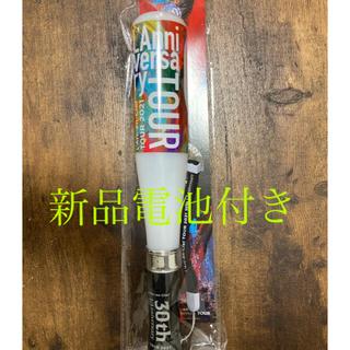 L'Arc~en~Ciel - ラニバ バットマラカスライト 新品電池付き