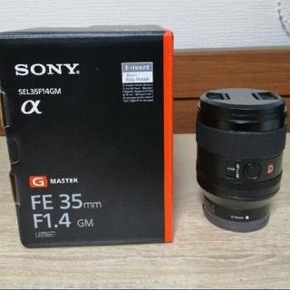 SONY - FE35mm F1.4 GM SEL35F14GM Sony e-monut