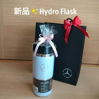 新品未使用✨Hydro Flask メルセデス・ベンツ ステンレスボトル 水筒