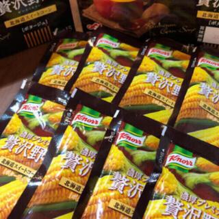 アジノモト(味の素)の8袋*味の素クノール濃厚プレミアム贅沢野菜・北海道スイートコーンポタージュ(インスタント食品)