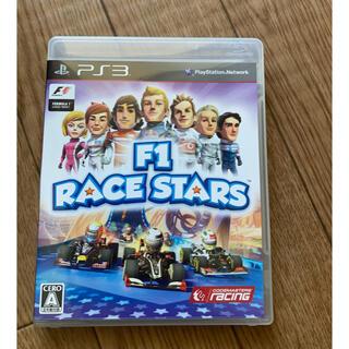 F1 レース スターズ PS3