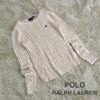 POLO RALPH LAUREN - 【美品】POLO RALPH LAUREN ケーブルニット ピマコットン100%