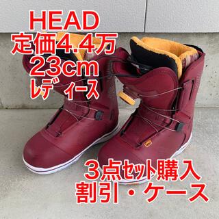 ヘッド(HEAD)のブーツ 低価格・半額以下での出品(ブーツ)