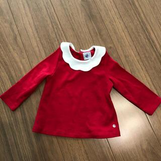 プチバトー(PETIT BATEAU)のプチバトー 衿付きカットソー 12m(Tシャツ/カットソー)
