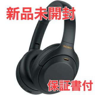 SONY - ソニー ワイヤレスノイズキャンセリングステレオヘッドセット WH-1000XM4