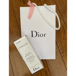 ディオール(Dior)のDior 乳液(乳液/ミルク)