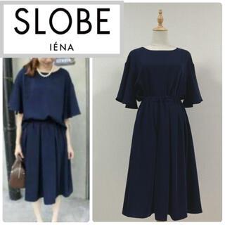IENA SLOBE - イエナスローブ PEブラウス×スカートセットアップ フォーマル ネイビー