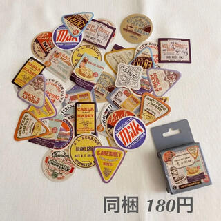 【No.438】海外 パッケージラベル フレークシール 約46枚(同梱180円)