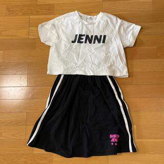 ジェニィ(JENNI)のJENNI☆セットアップ☆160(その他)