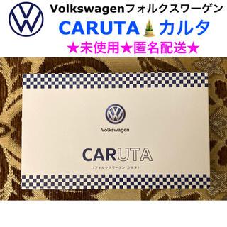 フォルクスワーゲン(Volkswagen)の未使用 Volkswagen フォルクスワーゲン  🎍CARUTA カルタ🎍(ノベルティグッズ)