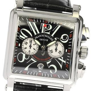 フランクミュラー(FRANCK MULLER)のフランクミュラー コンキスタドール コルテス メンズ 【中古】(腕時計(アナログ))