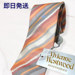 Vivienne Westwood - ヴィヴィアン ウエストウッド ネクタイ CRAVATTE  ストライプ トレンド