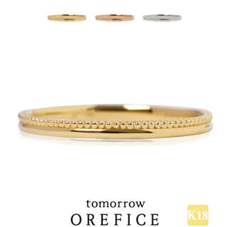 ete - K18 ダーナリング Orefice オレフィーチェ イエローゴールド YG