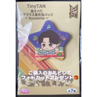 防弾少年団(BTS) - 【おまけ付き】TinyTAN 寝そべりモアプラス星形缶バッジ Jung kook