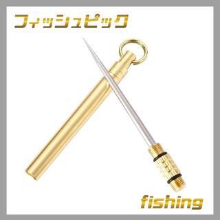 フィッシュピック2個 釣り フィッシング 釣具 活け締め  糸ほぐし 神経締め
