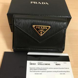 PRADA - 新品同様 極美品 PRADA プラダ 三つ折り財布 ミニ財布 ミニウォレット 黒