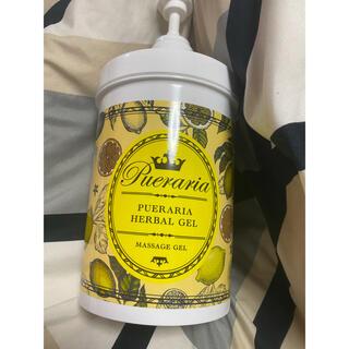 ラブコスメ プエラリア ハーバルジェル 甘美レモン 1L ポンプ