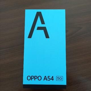OPPO - OPPO A54 5G パープル SIMフリー 新品未使用 本体のみ