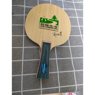 卓球新品 インナーカーボンラケット  シェーク