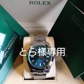 ROLEX - ロレックス ミルガウス 116400GV Zブルー 未使用品2021年9月印