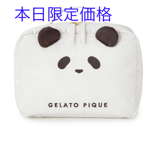 gelato pique - ジェラートピケ  パンダおむつポーチ