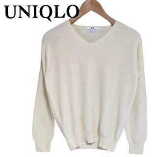 UNIQLO - ⭐未使用・綺麗⭐UNIQLO Vネック ニット セーター