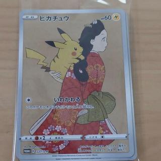 ポケモン - ポケモンカ切手box プロモカード