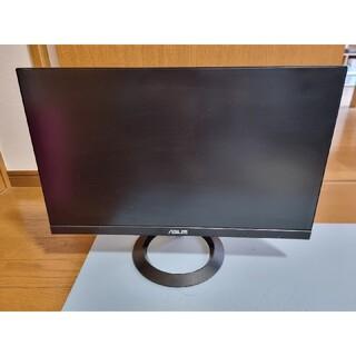 ASUS - ASUS フレームレス モニター VZ239HR 23インチ/フルHD/IPS/
