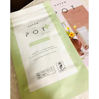 【ユーグレナ】Green Pot(グリーンポット) キーサプリ 90粒/ 1ヵ月(ダイエット食品)