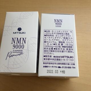MITSUKI NMN (ダイエット食品)