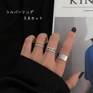 指輪3点セット/シルバー 銀 リング サイズ調整可能 韓国ファッションにも