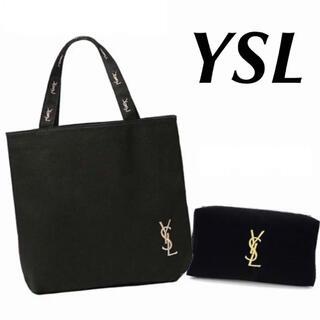 Yves Saint Laurent Beaute - YSL/【トートバッグ+ポーチ】ノベルティ ブラック イヴ・サンローラン
