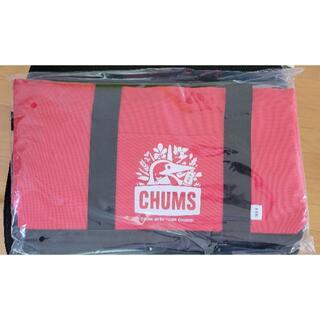 チャムス(CHUMS)のチャムス限定 ロゴデザイン オリジナル マルチギアバッグ 十六茶(ノベルティグッズ)