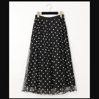 GRACE CONTINENTAL - ラメドット刺繍スカート