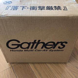 ホンダ - N-BOX N-WGN専用 VXU-217NBi 新品 ホンダ純正 8インチ