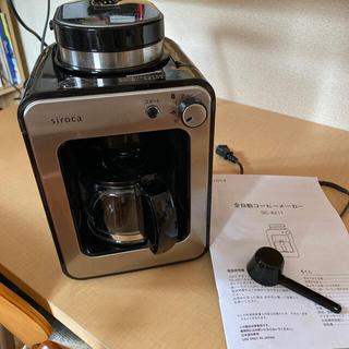 シロカ 全自動コーヒーメーカー 2021年製