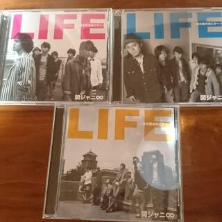 関ジャニ∞ life 初回、通常 CD,DVD
