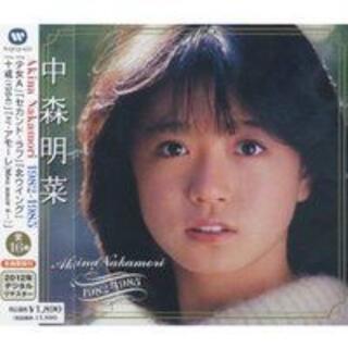 中森明菜 ベスト/1982-1985 全16曲★歌詞付【新品CD】