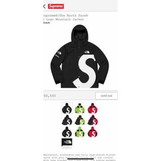 Supreme - 新品 Supreme  the north face s logo jacket