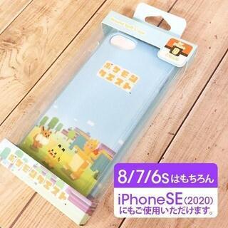 ポケモン(ポケモン)のポケモン iPhoneSE2/8/7/6s/6 スマホケース POKE609A(iPhoneケース)