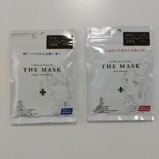 バンダイ(BANDAI)の【未開封】フェイスマスク パック ベルサイユのばら ザ・マスク 2種セット(パック/フェイスマスク)