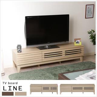 TV台 テレビボード ローボード ライン 150幅  収納 シンプル/ナチュラル(リビング収納)