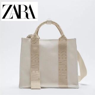 ZARA - ZARA ロゴストラップ ミニトートバッグ ショルダーバッグ エクリュ