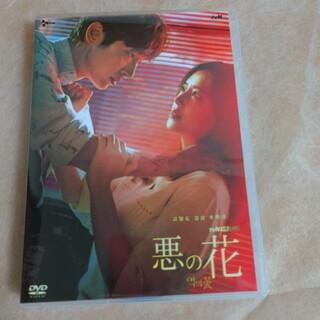 イジュンギ 悪の花DVD全8巻➕OST DVD1枚