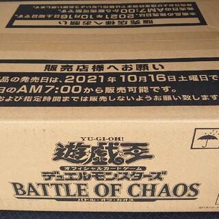 遊戯王 - 遊戯王 バトルオブカオス 1カートン