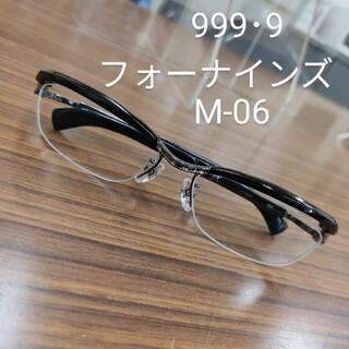 999.9 - 999.9 フォーナインズ M-06  9012